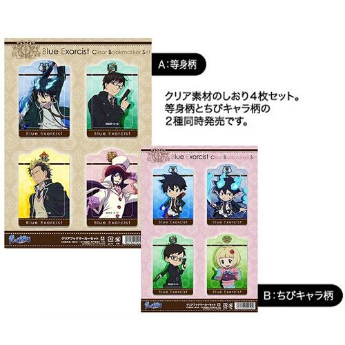 Bookmarker - Blue Exorcist / All Characters