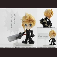 Action Figure - Final Fantasy Series / Cloud Strife
