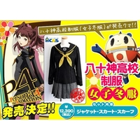 Costume Play - Persona4 Size-XL
