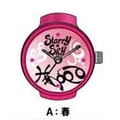 Ring Watch - Clock - Starry Sky / Suzuya Tohzuki