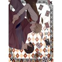 Doujinshi - Hetalia / United Kingdom x Japan (ハロー、×××) / Furikakegohan