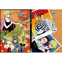 Doujinshi - Anthology - TIGER & BUNNY / Origami & Sky High & Ivan (HELPERI・FINANCIAL・TIMES) / 灼熱の視線