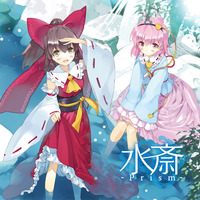 Doujin Music - 水斎 -Prism- / C-CLAYS