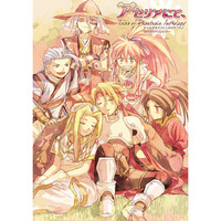 Doujinshi - Anthology - Tales of Phantasia / Chester Burklight x Arche Klaine (アセリアにて、) / Inishia