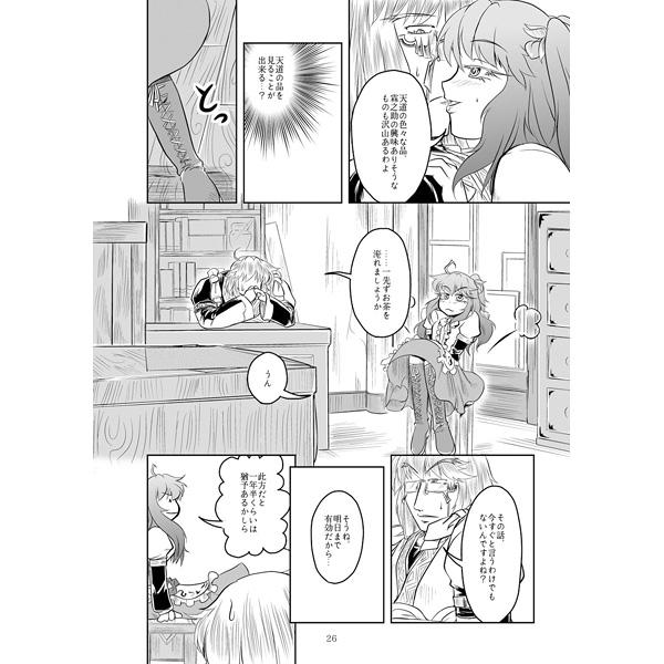 bokep japan kakek rumahporno