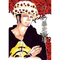 Doujinshi - ONE PIECE / Trafalgar Law & Luffy