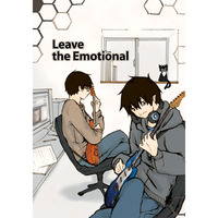 Leave the emotional