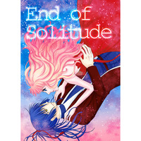 End of Solitude
