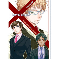 Doujinshi - Hetalia / Howard x United Kingdom (Arthur)