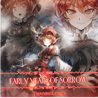 EARLY YEARS OF SORROW
