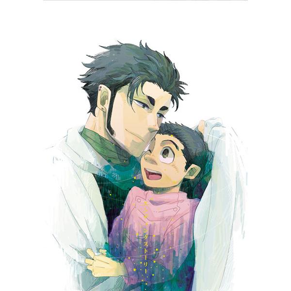 Toriko / Koko X Komatsu (エンディングストーリー