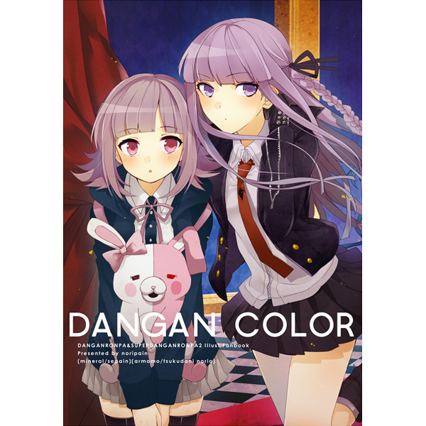 Doujinshi - Dangan Ronpa / Illustration book