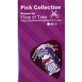Guitar Pick - Touhou Project / Patchouli Knowledge