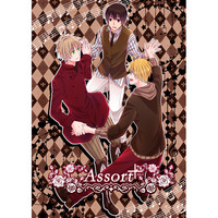 Doujinshi - Hetalia / United Kingdom & Japan