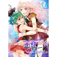 Doujinshi - Anthology - Macross Series / Sheryl & Ranka (恋するディーバ 2nd Stage) / Enji