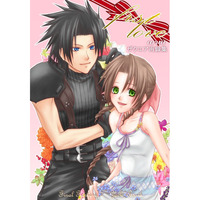 Doujinshi - Final Fantasy VII / Zack x Aerith (first love) / arua