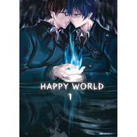 Doujinshi - Blue Exorcist / Rin & Yukio (HAPPY WORLD1) / 18h ERROR