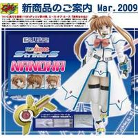 Action Figure - Mahou Shoujo Lyrical Nanoha StrikerS / Takamachi Nanoha