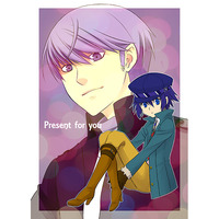 Doujinshi - Persona4 / Yu x Naoto (Present for you) / id+