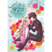 Doujinshi - Code Geass / Lelouch Lamperouge x Nunnally Lamperouge (Garland Rondo) / 金魚喫茶