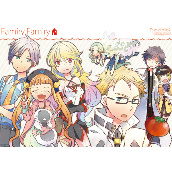 Doujinshi - Tales of Xillia2 / Ludger x Milla (Family Family) / サエ