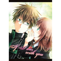 Doujinshi - AMNESIA / Kent x Heroine (If I am with you) / 24色飴
