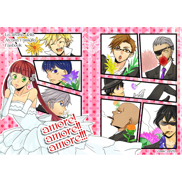 Doujinshi - Arcana Famiglia / Felicita & All Characters (Arcana) (amore!amore!!amore!!!) / comic opera
