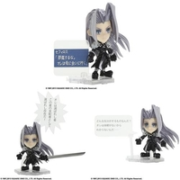 Action Figure - Final Fantasy Series / Sephiroth