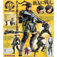 Paper Craft - Metal Gear Solid / Solid Snake
