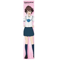Muffler Towel - ROBOTICS;NOTES / Senomiya Akiho