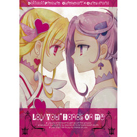 Doujinshi - Dokidoki! Precure / Cure Heart x Cure Sword (Lay Your Hands On Me) / Curtain Wall No Ie