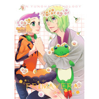 Doujinshi - Manga&Novel - Anthology - Sousei no Aquarion / Jin x Yunoha Thrul (PRIMAVERA) / Primavera