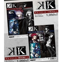 Card Stickers - K (K Project) / Mikoto & Reisi