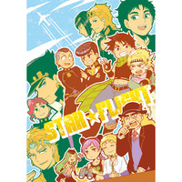 Doujinshi - All Series (Jojo) (STAR☆FLIGHT) / 古島
