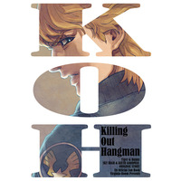 Doujinshi - TIGER & BUNNY / Sky High & Keith & Barnaby & Albert Maverick (Killing Out Hangman) / Virginia Room