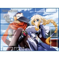 Card Game Playmat - Horizon in the Middle of Nowhere / Mary & Tenzou