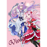 Doujinshi - Illustration book - PreCure Series / Cure Moonlight & Cure Sword & Makoto & Regina (Vivace) / Rotsurechiriha