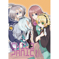 Doujinshi - AMNESIA / Orion & All Characters & Heroine (Child Panic!) / PPP
