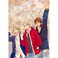 Doujinshi - Hetalia / France & Prussia & Spain (三次元ドロップアウトR) / Rossie