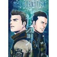 Doujinshi - Biohazard (Resident Evil) / Chris Redfield & Piers Nivans (レインカネーション) / LONE WOLF
