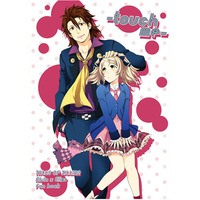 Doujinshi - Tales of Xillia2 / Alvin x Elise (touch me) / HONEY CANON