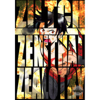 Doujinshi - ONE PIECE / Monkey D Luffy (ZILCH ZENITHAL ZEALOTRY) / TGKD
