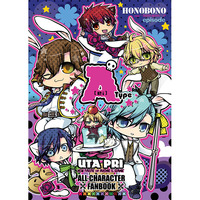 Doujinshi - UtaPri / QUARTET NIGHT & All Characters (A type) / DARUMAX