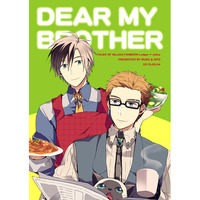 Doujinshi - Anthology - Tales of Xillia2 / Julius & Ludger (DEAR MY BROTHER) / KITD 居留守