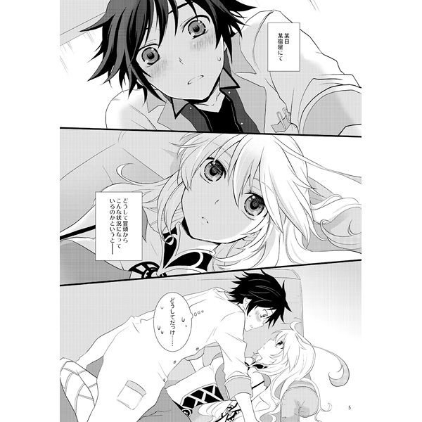 tales of xillia jude and milla relationship poems