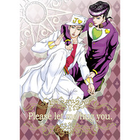 Doujinshi - Jojo no Kimyou na Bouken / Jyosuke x Jyoutarou (Please let me hug you.) / 桜ん食堂
