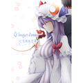 Doujinshi - Touhou Project / Komeiji Koishi & Remilia Scarlet & Patchouli Knowledge
