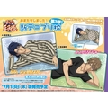 Body Pillow - Prince Of Tennis / Yushi Oshitari