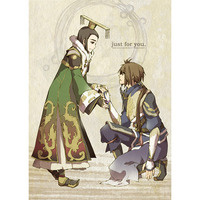 Doujinshi - Dynasty Warriors / Jiang Wei x Liu Shan (just for you) / Nijiiro Shichiyou
