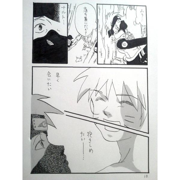 Doujinshi - NARUTO / K...